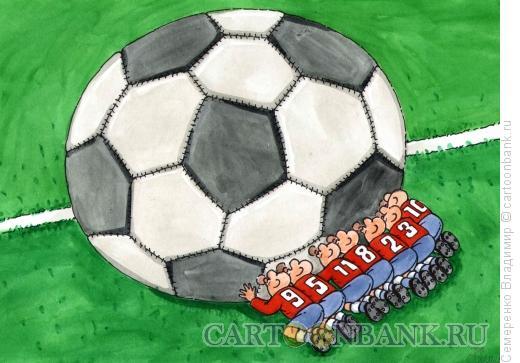 Карикатура: футбольный мяч, Семеренко Владимир
