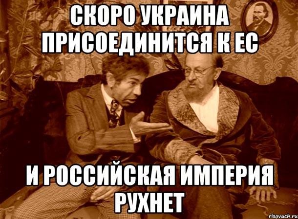 Мем: И не поспоришь..., Максим Камерер
