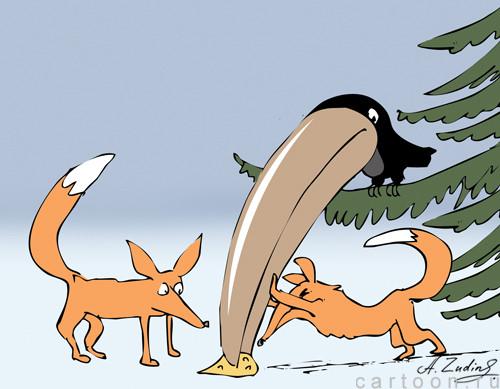 Карикатура: маасдам, Александр Зудин