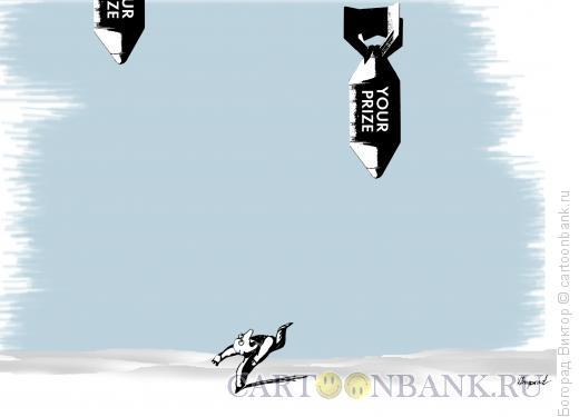 Карикатура: Первый приз, Богорад Виктор
