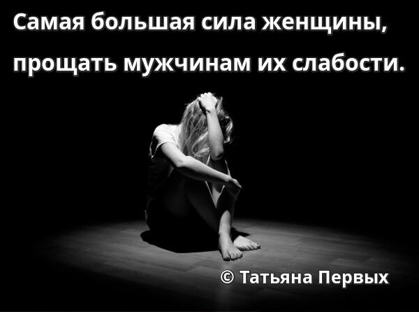 Мем, Партизанка ЁЖ