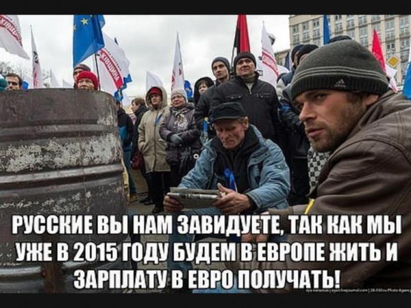 Мем: Мечты сбываются, Максим Камерер