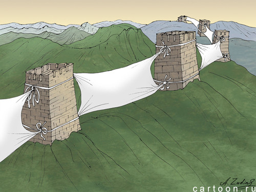 Карикатура: Всем пришёл китайский Новый год!, Александр Зудин