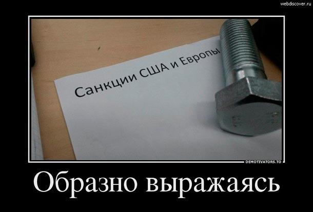 Мем: Образно говоря..., Максим Камерер