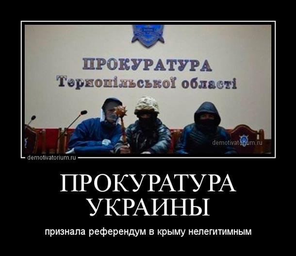 Мем: Ой, все!, Максим Камерер