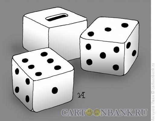 Карикатура: Игра в кости, Анчуков Иван