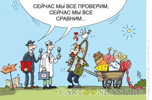 Карикатура: контроль, Кокарев Сергей