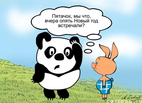 Карикатура: По китайскому календарю, Александр Зудин