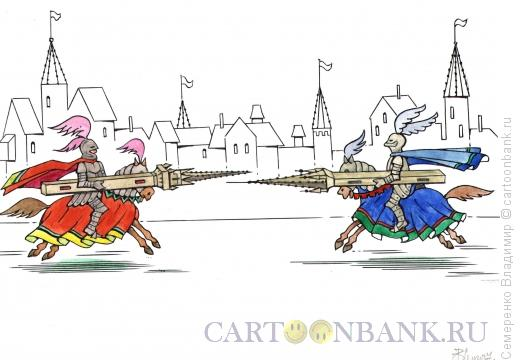 Карикатура: Поединок, Семеренко Владимир