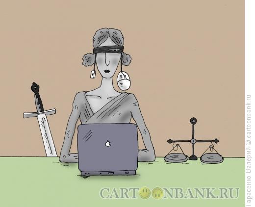 Карикатура: Правосудие 21 века, Тарасенко Валерий