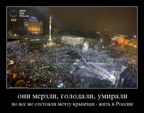Мем: Уважай чужой труд., Максим Камерер