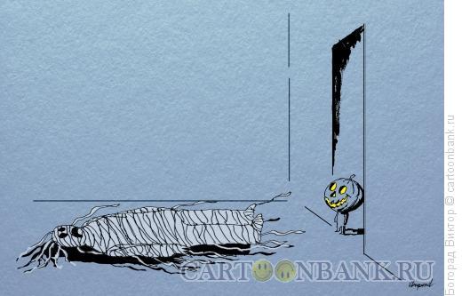 Карикатура: Хэллоуин 4, Богорад Виктор