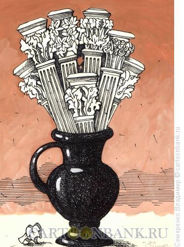Карикатура: Архитектурный букет, Семеренко Владимир