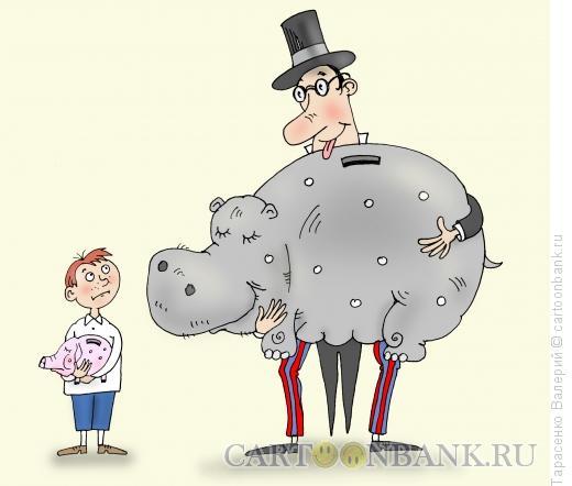 Карикатура: Главный буржуин, Тарасенко Валерий