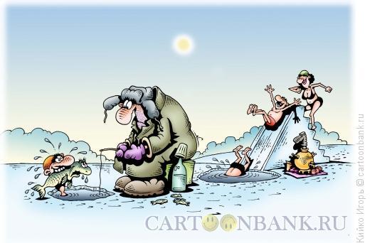 Карикатура: Рыбак и моржи, Кийко Игорь