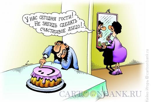 Карикатура: Счастливое лицо, Кийко Игорь
