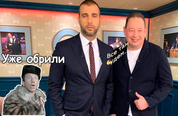 Мем: Возвращение блудного  сына, Dimaas