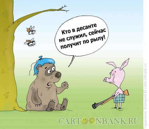 Карикатура: Первый прыжок, Тарасенко Валерий
