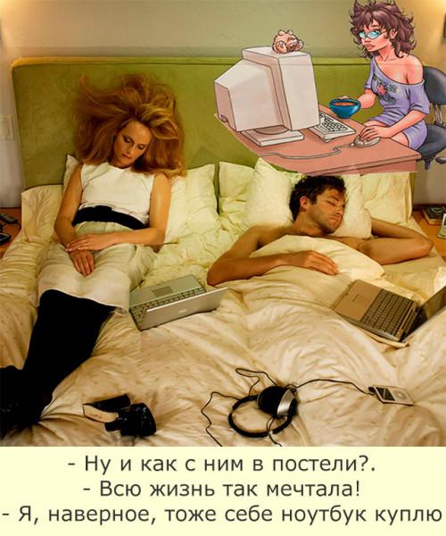 Мем: Утомленные сетью..