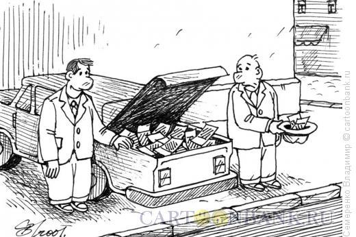 Карикатура: Просьба о помощи, Семеренко Владимир