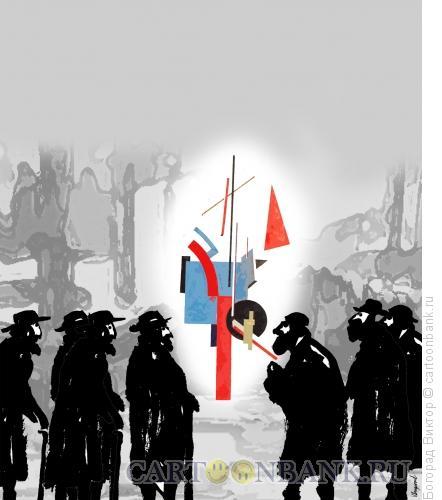Карикатура: Явление супрематизма в Витебске 1, Богорад Виктор