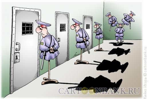 Карикатура: Под надзором, Кийко Игорь