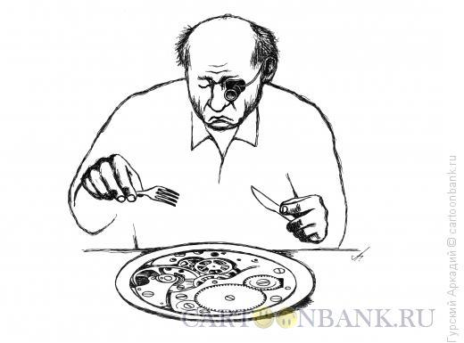Карикатура: часовщик, Гурский Аркадий