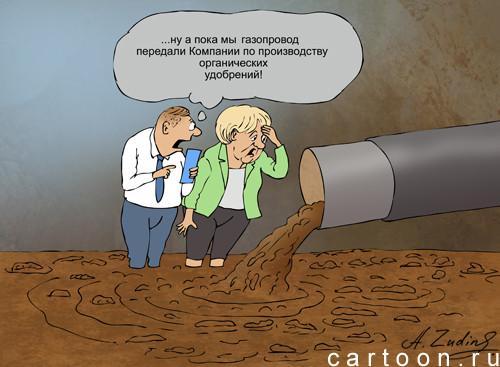 Карикатура: Merkel Chrensnim, Александр Зудин