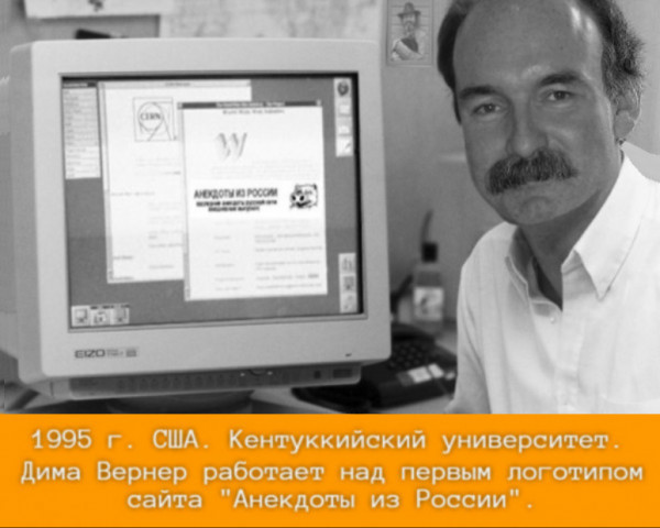 Мем: Начало, Владимир Олишевский