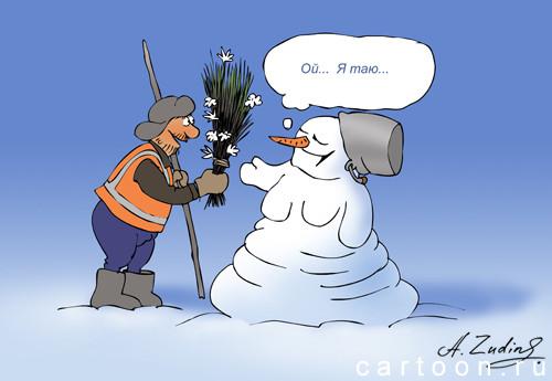 Карикатура: И чувства добрые я лирой пробуждал..., Александр Зудин
