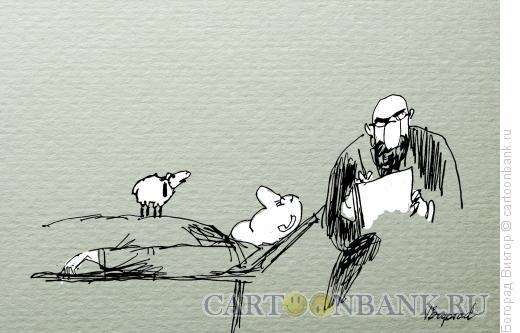 Карикатура: Психоанализ 2, Богорад Виктор