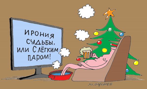 Карикатура: С легким, Михаил Ларичев