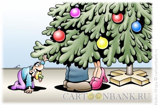 Карикатура: Подарок на следующий год, Кийко Игорь
