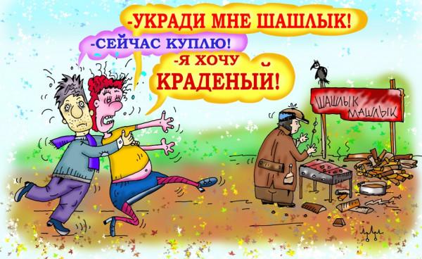 Карикатура: с беременной спорить бесполезно, leon2008