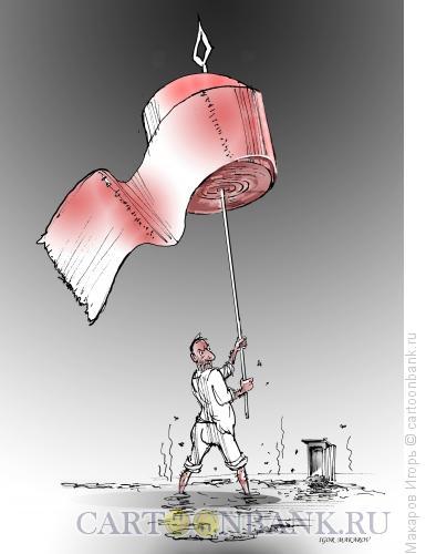 Карикатура: знамя, Макаров Игорь