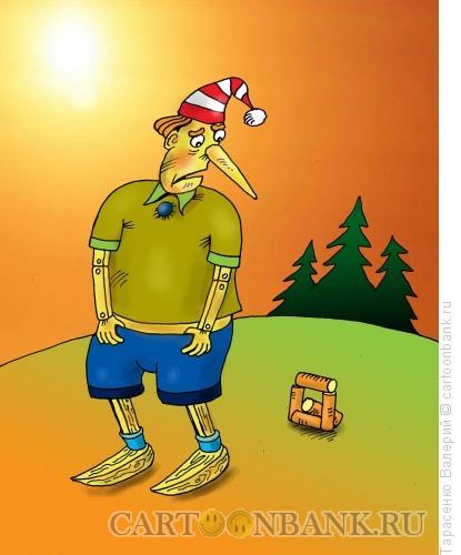 Карикатура: Фигура, Тарасенко Валерий