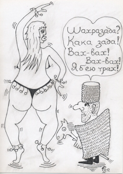 Карикатура: Красавица и поэт, Минаев Вяч