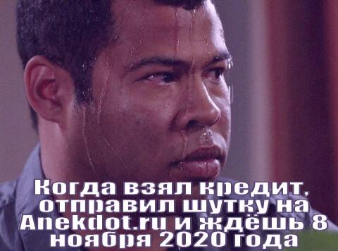 """Мем: Мем, посвященный сайту """"Анекдоты из России"""", Bonanza"""