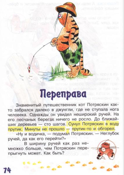 """Мем: """"Огненная вода"""" иди """"В огне брода нет"""", Серж Скоров"""