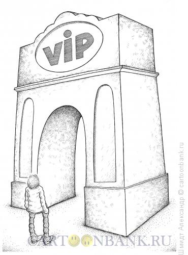 Карикатура: Триумфальная VIP-арка (ч/б), Шмидт Александр
