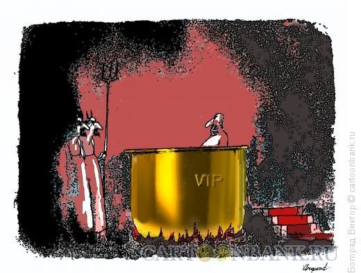 Карикатура: ВИП в аду, Богорад Виктор