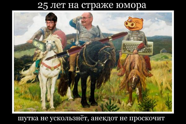Мем: Богатыри, koscha
