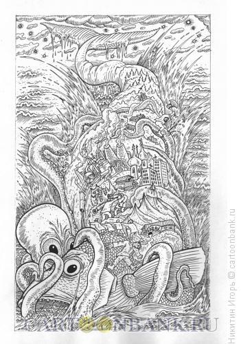 Карикатура: спрут, Никитин Игорь