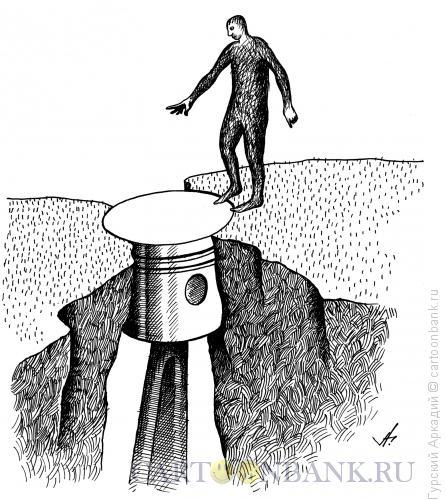 Карикатура: поршень в обрыве, Гурский Аркадий