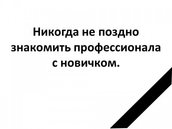 Мем, КошерноеСало