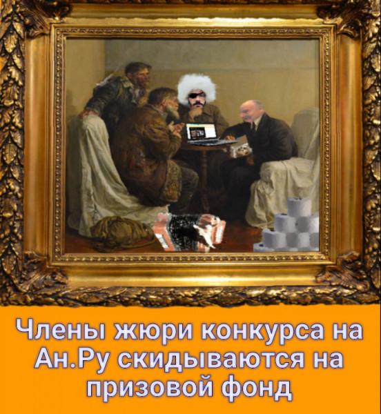 Мем: Масло. Холст. Картина неизвестного художника.