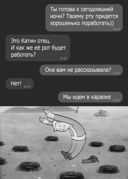 Мем, fghjkl