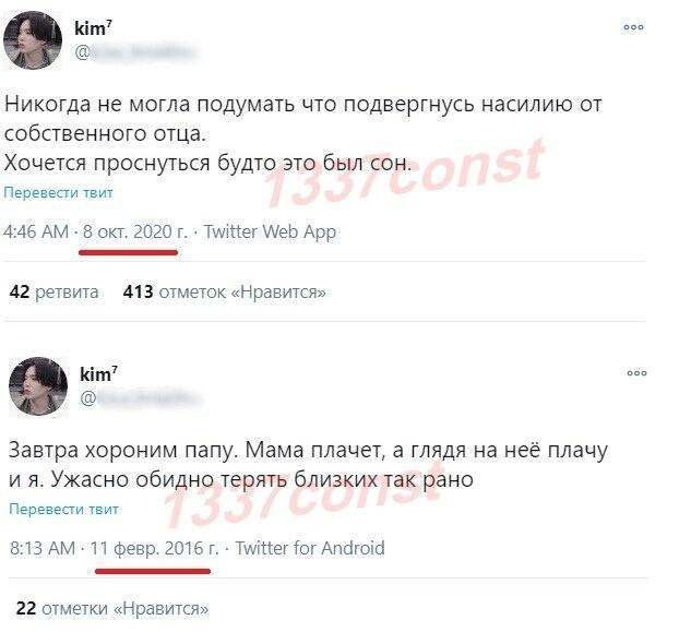 Мем: Восставшие из ада, Кот Отморозкин
