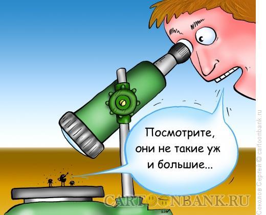 Карикатура: бесстрашные паразиты, Соколов Сергей