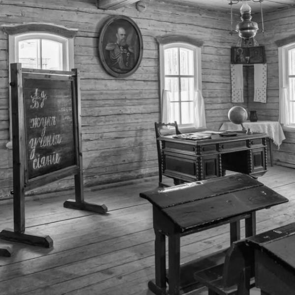 Мем: Школьный класс, 1900 год.